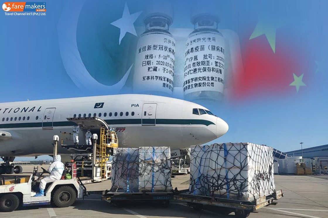 pia-brought-vaccine-doses-from-china